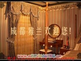 拉斯維家窗簾系列