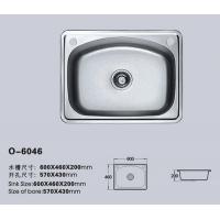 水槽 0-6046