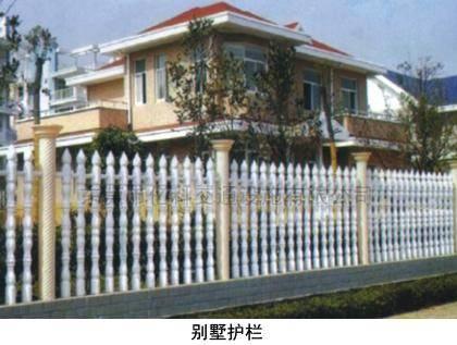 花瓶柱护栏,别墅护栏
