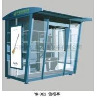 中国邮政报刊亭,信息亭,亭子图片,客户可指定款式,材料任你选