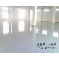 环氧树脂工业地板 环氧砂浆耐磨地坪 地板漆