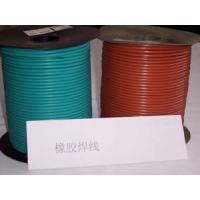 橡胶地板施工焊线