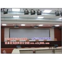 电动会标/会议厅智能系统