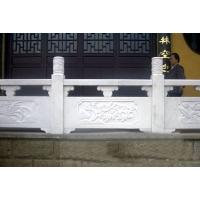 供应草白玉栏杆,草白玉护栏,草白玉桥护栏(图)