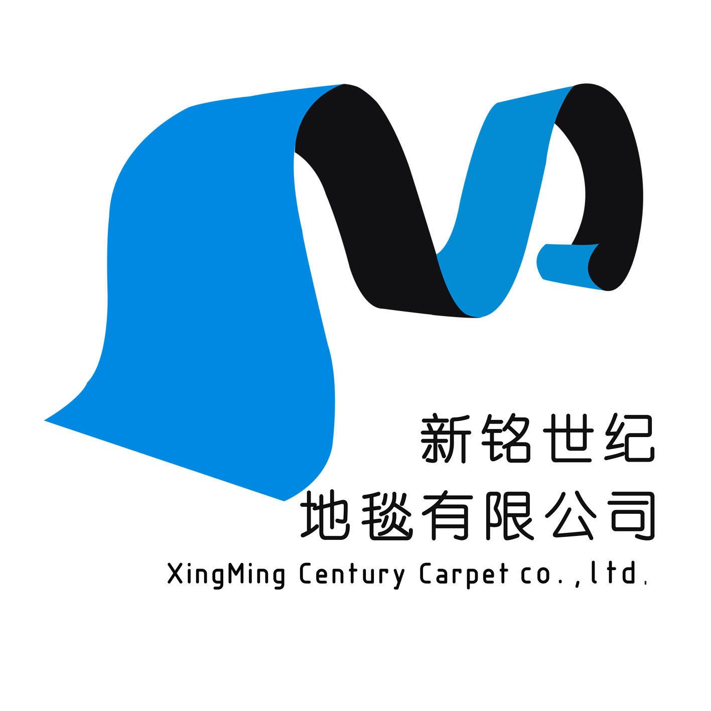 北京新世纪地毯有限公司