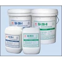 供应惠州外墙防水——双杰牌·水不漏抗渗、堵漏,瞬间止水