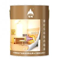 域峰高级环保墙面漆-中国驰名品牌