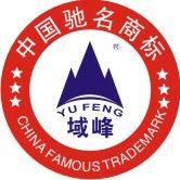 中国驰名品牌-域峰低碳生活高端墙面漆