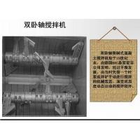 MS01500/1000雙臥軸攪拌機 混凝土攪拌機