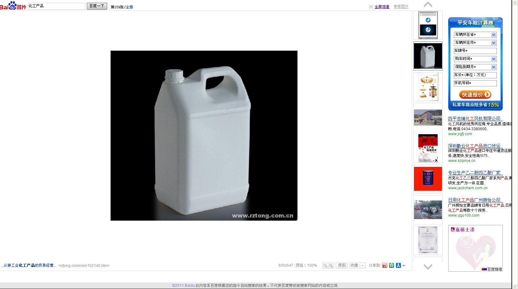 橡胶除味剂,天然胶乳的需要