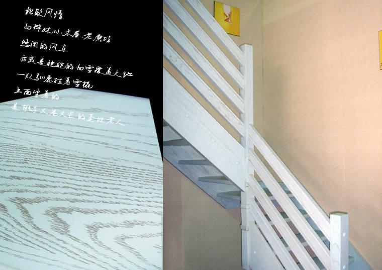 北欧风情实木楼梯