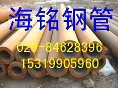 各大钢厂优质无缝钢管6-830