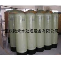 玻璃钢树脂罐/软化罐/过滤罐