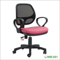 经济款办公室职员椅_精品办公椅系列