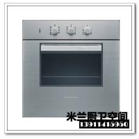 阿里斯顿烤箱 阿里斯顿嵌入式烤箱FZ62C.1 IX 阿里斯