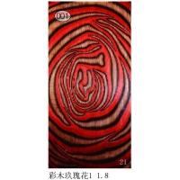 彩木玫瑰花波浪板贴图