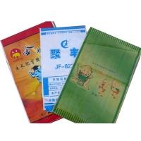 大米包装袋