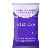 厂家大量供应优质建筑腻子胶粉