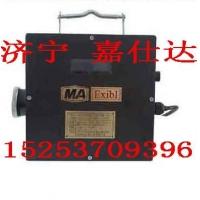 GCG1000型粉尘浓度传感器,粉尘传感器
