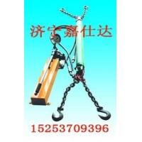 YJLQ-1刮板机紧链器 液压紧链器紧链器
