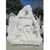 古代文化典故石材雕刻