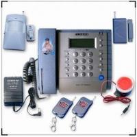 JY-F6金鹰家用/商用无线智能防盗报警器(豪华电话机型)