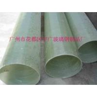 广州玻璃钢管道 广州FRP管道
