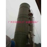 玻璃钢(FRP)脱硫塔