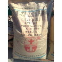 EVA北京有机 18-3、14-2,5-2塑胶原料