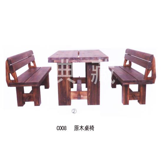 原木桌椅|陕西西安典藏户外家具