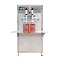 灌装机 油类灌装机 润滑油灌装机 定量灌装机