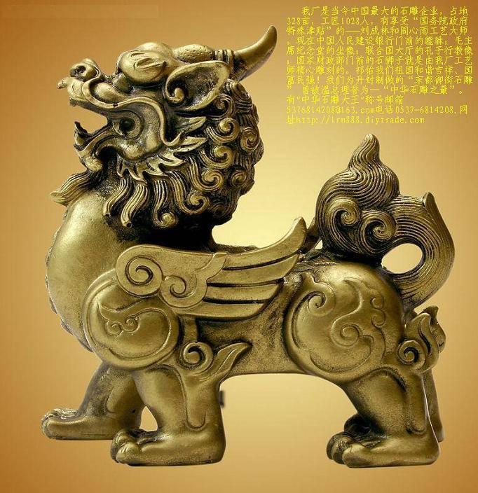 石雕貔貅,天禄辟邪,独角兽,獬豸,朝天吼;避邪驱凶,招财纳宝瑞兽有腾飞如意送宝等造型 建国以后,毛主席把貔貅的图象定为中国人民银行的行标.而风水师们也把它作为挡各种凶煞的最有力的神兽,因为它太凶猛.又太能招财,很多的银行门口摆放的两个象狮子似的就是貔貅. 中国人民建设银行起先效益差,行情不景气,当时的行长周小川请了香港有名的风水大师来看风水,风水大师看过后说道,建行的建筑整体象一个倒扣的钟,势弱,不可走正门,要走西北角的偏门,在门口树立三个旗杆,但不可以挂旗,要在旗杆顶部亮三盏红灯,表示人间的三烛高香,