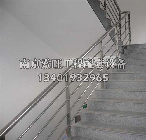 扶手 索旺工程配套设备 不锈钢扶手