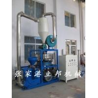 立邦机械优质塑料磨粉机|磨盘磨粉机