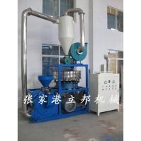 聚乙烯PE磨粉机,塑料磨粉机