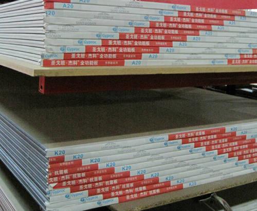 南京石膏板-圣戈班·杰科石膏板-抗菌板