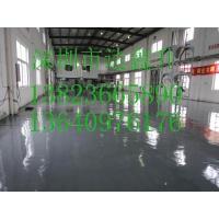 环氧树脂工业地板 环氧耐磨地板 停车场防滑地板漆