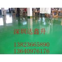 厂房/车间环氧地板 环氧树脂滚涂地板 工厂地面漆