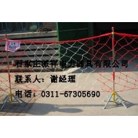 安全围栏网,安全围网