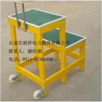 移动式玻璃钢材质绝缘高低凳 JYG-GD-0.8米