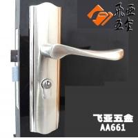 铝合金执手锁 精品锁具 铝执手锁 房门锁 室内门锁 钢木门锁