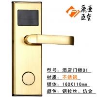 酒店锁 酒店门锁 宾馆锁 宾馆门锁 智能门锁 IC卡锁