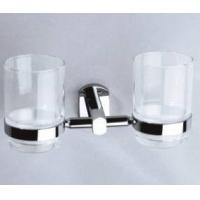 太空铝环保双杯架 NYSJ-89213