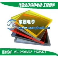 南京防静电压克力板|上海抗静电压克力