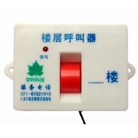 无线呼叫器 楼层呼叫器KI-111呼叫器