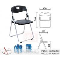 供应S01A塑钢折叠椅