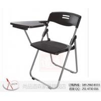 供应S01A+09C折叠培训椅