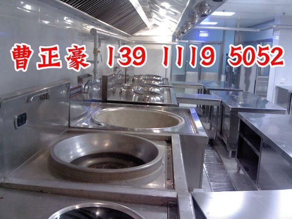北京厨房设备量身定做