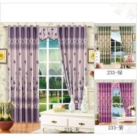 印花遮光布_2.8米韩式窗帘卧室条子遮光布