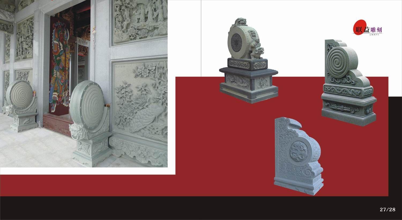 惠安石雕,园林古建,建筑幕墙 寺院庙宇雕刻